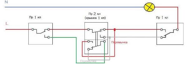 Рис. 3 Схема подключения двух